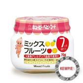 日本KEWPIE A-72 綜合水果泥-70g[衛立兒生活館]