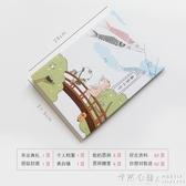 畢業同學錄 創意個性小學生活頁紀念冊 女韓版古風同學錄帶鎖盒裝 怦然心動