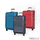 Verage 維麗杰 29吋專利強化結構超輕量靜音設計師款可擴充行李箱 簡約商務系列 原廠公司貨