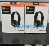 平廣 JBL Synchros S300i S300 i 耳罩式 耳機 2色 iOS線控麥 台灣公司貨保固1年
