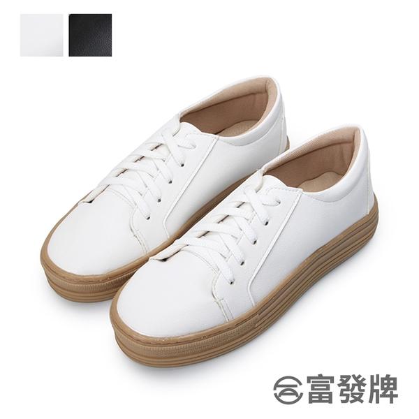 【富發牌】皮質拼接鬆糕休閒鞋-黑/白 1CW45