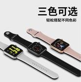 智慧手環 Iwatch5智慧手錶男女多功能蘋果運動測心率3小米5代vivo華為 交換禮物 DF
