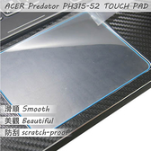 【Ezstick】ACER PH315-52 TOUCH PAD 觸控板 保護貼