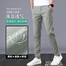 男裝2021新款夏裝男褲夏季薄款冰絲速干休閒長褲子男士寬鬆緊直筒 夏季新品