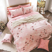 床包兩用被組 / 雙人加大【花語夢境】含兩件枕套  AP-60支精梳棉  戀家小舖台灣製AAS315