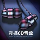 Fanbiya 耳機入耳式K歌手機圓孔重低音高音質有線控帶麥金屬耳塞式 「ATF艾瑞斯」