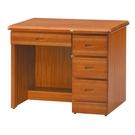 書桌 電腦桌 AT-221-3 樟木3.5尺辦公桌 (不含其它產品)  【大眾家居舘】