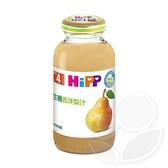 HiPP 喜寶 生機西洋梨汁200ml【佳兒園婦幼館】