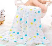 全館85折新生嬰兒浴巾純棉超柔軟吸水冬季初生嬰幼兒童專用小孩卡通秋冬款 森活雜貨