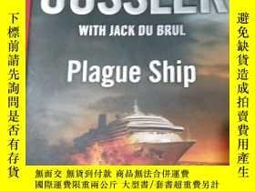 二手書博民逛書店瘟疫船罕見Plague Ship(克萊夫・卡斯勒Clive Cu