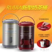 6L 商用不銹鋼保溫桶奶茶桶 6L8L10L咖啡果汁豆漿桶雙層保溫桶帶龍頭 js7842『科炫3C』