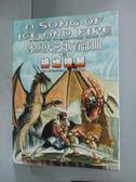 【書寶二手書T5/一般小說_GJG】冰與火之歌首部曲(卷三)-絕地接觸_喬治.馬汀