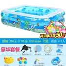 兒童充氣游泳池家庭超大型海洋球池加厚家用大號成人戲水池 LannaS YTL