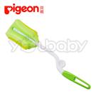 貝親 Pigeon 旋轉海棉奶瓶刷