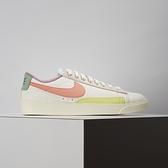 Nike Blazer Low 女款 粉 黃 基本 簡約 皮革 休閒鞋 DJ0035-161