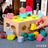 嬰幼兒童積木 大塊0-1歲可啃咬寶寶早教啟蒙益智力開發玩具 QX10867 『寶貝兒童裝』