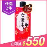 【任選2件$550】AZZEEN 芝研 女優水(500ml)【小三美日】化妝水 原價$435