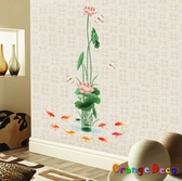 壁貼【橘果設計】鯉魚戲蓮 DIY組合壁貼 牆貼 壁紙 壁貼 室內設計 裝潢