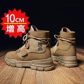 全館85折增高鞋 馬丁靴厚底6cm秋季復古潮鞋隱形內增高8厘米10cm工裝靴英倫風潮鞋