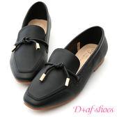 D+AF 好感輕著.小金飾綁結柔軟樂福鞋*黑