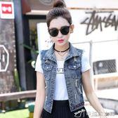 背心外套 秋裝韓版女裝百搭無袖牛仔馬甲背心女夏新短款顯瘦夾克小外套 辛瑞拉