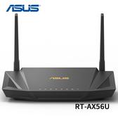 ASUS 華碩 RT-AX56U AX1800 雙頻 WiFi 6 (802.11ax) 無線路由器
