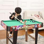 美式台球桌 家用小型黑8標準成人台球桌花式木制兒童台球桌  全館免運