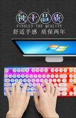 水晶鍵盤有線 電腦筆記本臺式辦公家用發光外接USB有線鍵盤 lol吃雞機械手感遊戲鍵盤