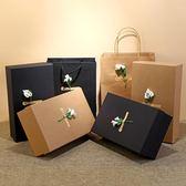 DIY長方形包裝盒 糖盒復古盒禮品盒干花生日閨蜜伴手黑禮盒【端午節免運限時八折】