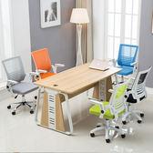 電腦椅家用懶人辦公椅升降轉椅職員現代簡約座椅特價靠背椅子 igo卡洛琳