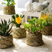 田園模擬多肉植物盆栽擺件假花綠植盆景創意樹脂花盆裝飾 韓語空間