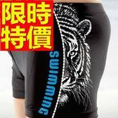 四角泳褲-溫泉俐落彈力游泳男平口褲56d86【時尚巴黎】