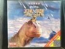挖寶二手片-V04-003-正版VCD-動畫【恐龍】國語發音 迪士尼(直購價)