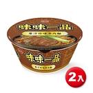 味味一品牛肉碗麵185Gx2入【愛買】