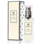 Héloise de V. 果樹下午餐 淡香水 15ML HDV0201501 愛洛伊斯