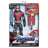 《 MARVEL 》漫威 復仇者聯盟電影4電子泰坦英雄 - 蟻人╭★ JOYBUS玩具百貨