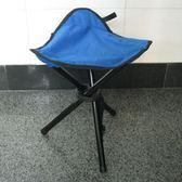 凹凸戶外折疊椅 便攜式三腳? 戶外釣魚凳 大號休閒沙灘三腳凳子【免運直出】