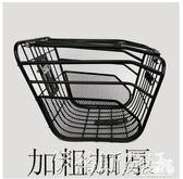 電動車車筐車籃電瓶車自行車簍菜籃子支架通用帶蓋子 【四月上新】 LX