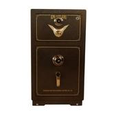 保險櫃 保險櫃辦公家用機械密碼入墻保險箱80大型J78AS 晟鵬國際貿易
