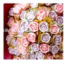 幸福朵朵【玫瑰香皂花束(粉25+紫25,共50支入)】婚禮小物二次進場/情人節求婚告白