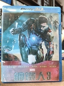 挖寶二手片-0453--正版藍光BD【鋼鐵人3 3D+2D 雙碟版】熱門電影 MARVEL(直購價)海報是影印