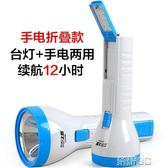 手電筒 手電筒戶外遠射超亮多功能家用手燈電筒小手電 新品
