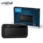 美光 Micron Crucial X8 1TB 外接式SSD