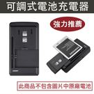 三星 小奇機 Core Prime G360H G360 J2 SM-J200Y【可調式充電器】J7 G532 S3 S5 note2 Note3 neo