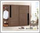 {{ 海中天休閒傢俱廣場 }} G-23 摩登時尚 衣櫥系列 086-1 約克8.5尺拉門衣櫥