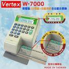 ♥世尚VERTEX W7000微電腦LED視窗支票機自動夾紙~(國字//數字)加贈~車用點菸器一分三轉接器♥-台中市