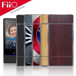 【風雅小舖】FiiO X7專屬配件【ST-X7造型壓紋機身保護貼(五款入)】