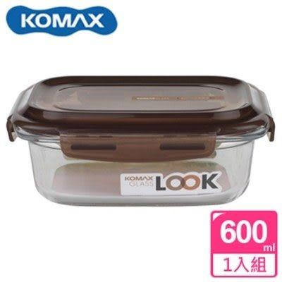 新一代 KOMAX 巧克力長形強化玻璃保鮮盒600ml(59075)【AE02253】