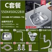 韋普304不銹鋼陽台洗衣大水槽單槽帶搓衣板拉絲洗衣池洗衣盆【C套餐】