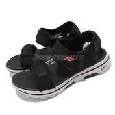 Skechers 涼鞋 Go Walk 5 男 黑橘 魔鬼氈 健走鞋大底 運動涼鞋 【ACS】 229003BKOR